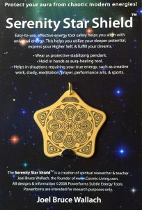 Powerforms Serenity Star Shield